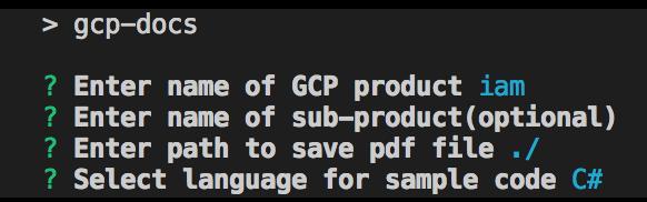 Downloading GCP Docs as a PDF - DZone Open Source