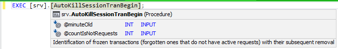The stored procedure drop-down menu